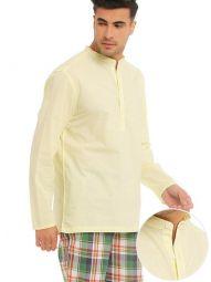 Tailored Fit Yellow Shurta